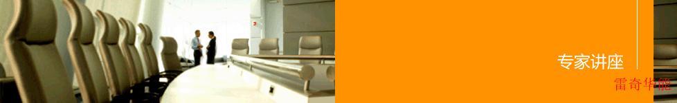 陕西雷奇华能科技有限公司-专业焊接服务,专业激光焊接,专业激光切割